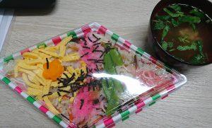ちらし寿司(常食)